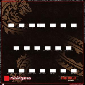 LEGO Ninjago 영화 시리즈 이케아 리바 프레임 용 배경